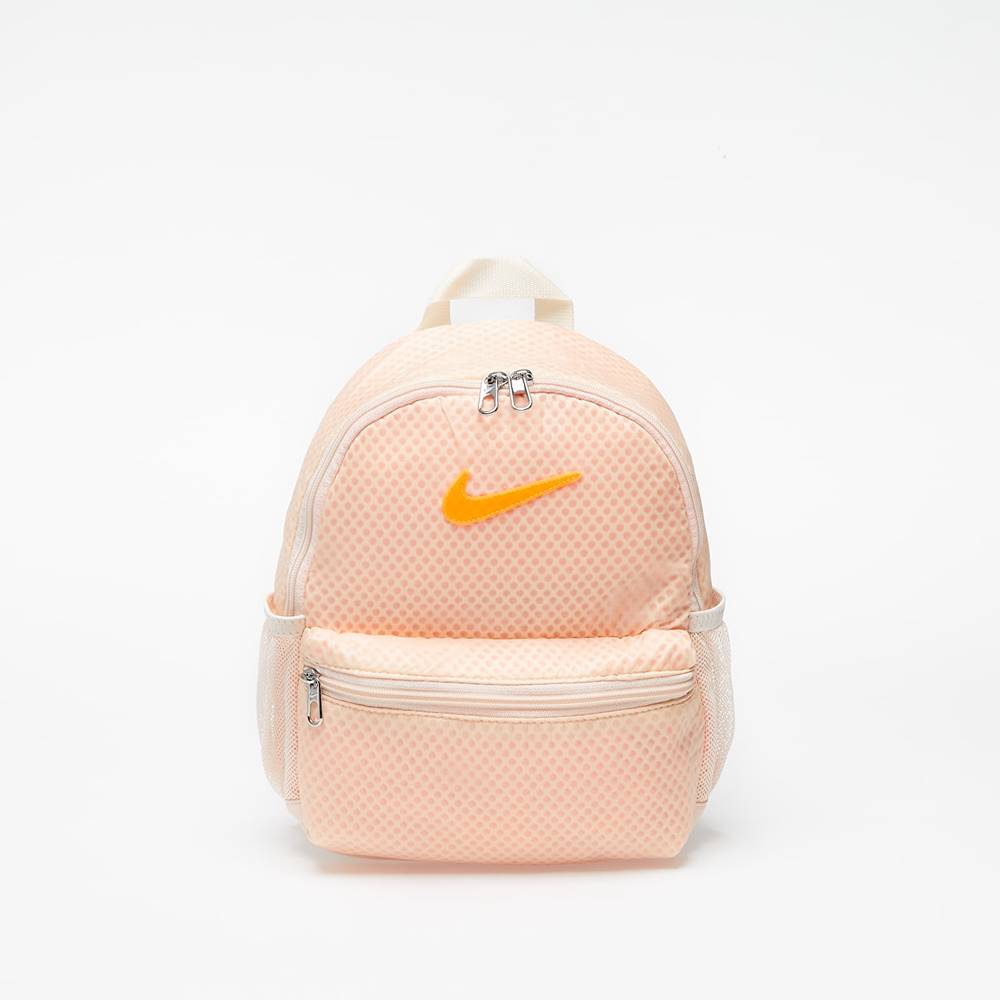 Nike Brasilia JDI Kids' Backpack (Mini) Guava Ice/ Total Orange/ Total Orange