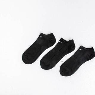 Nike Everyday Cotton Lightweight No Show Socks 3 Pack Black